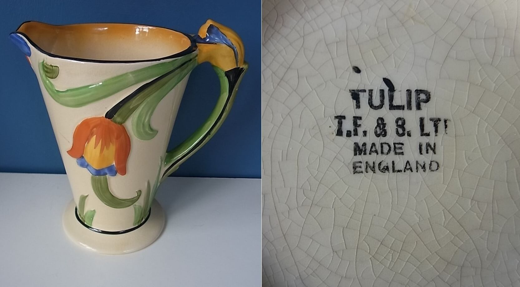 Embossed Tulip Jug 19cms Tall
